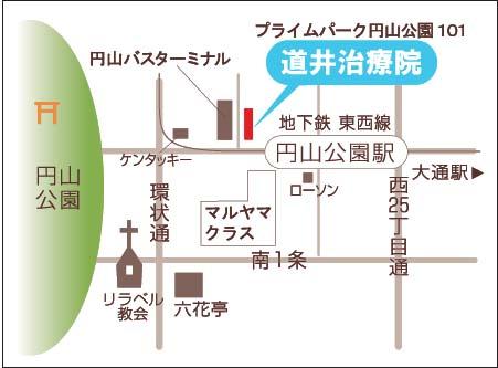 道井治療院マップ